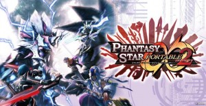 phantasy star portable 2 infinity attraction 300x155