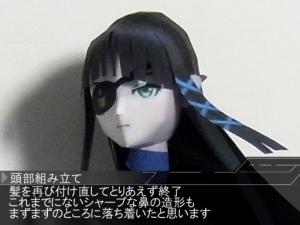 Nagisa Face 300x225