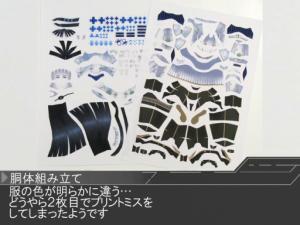 Nagisa cutouts 300x225