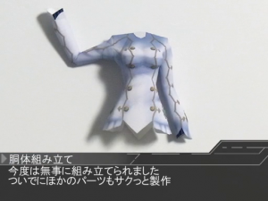 Nagisa uniform 300x225