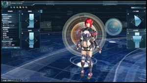PSO2 breast slider 300x170