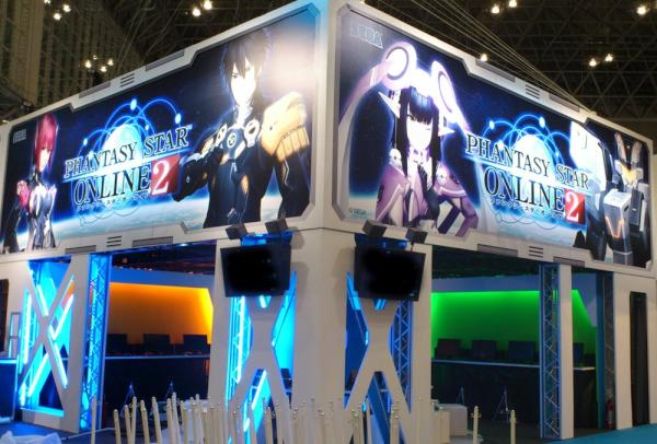 The Tokyo Game Show booth will have 24 game stations. You can play