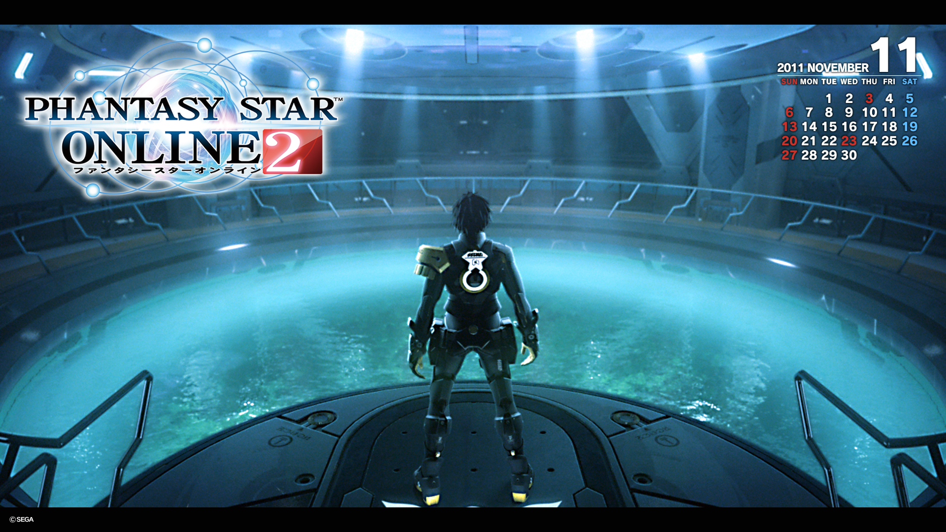 phantasy star online 2 camp ship and project cute | psublog