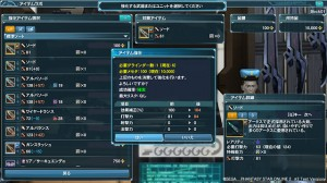 upgrade ss 02 l 300x168