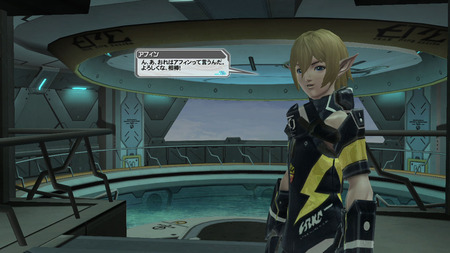 PSO2 STORY ELEMENT 450x253