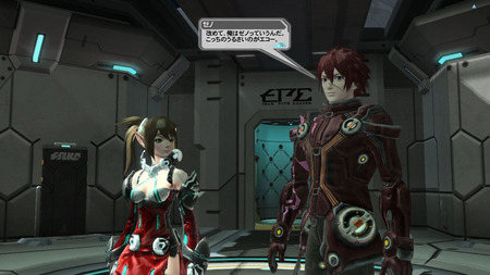 PSO2 Story element 2 450x253