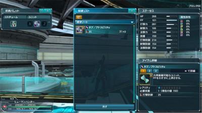 Armor 400x225