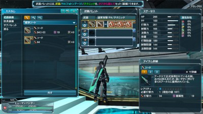 Equip Weapons 400x225