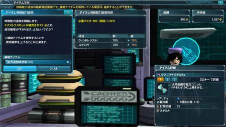 Extra Slot 450x253