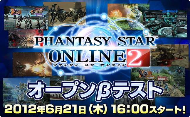 Question on patch update and dlc - Phantasy Star Nova