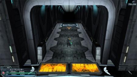Space Gate 450x253