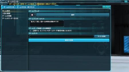 Team Command 450x253