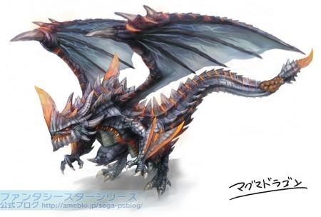 Vol Dragon Form 1 450x304