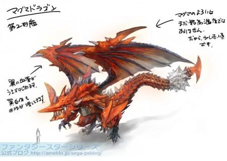 Vol Dragon Form 2 450x318