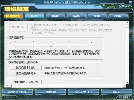 game settings 450x337