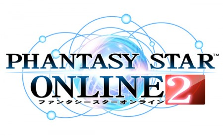 pso2 title 450x276