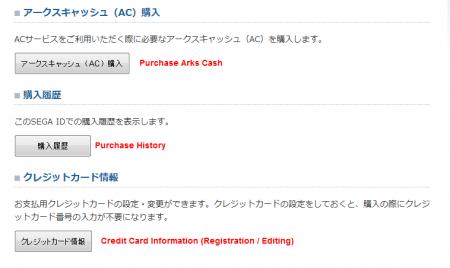 Arks Cash Menu 450x268