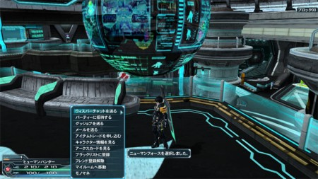 Character Menu 450x253