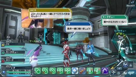 PSO2 Vita Screenshot 2 450x255