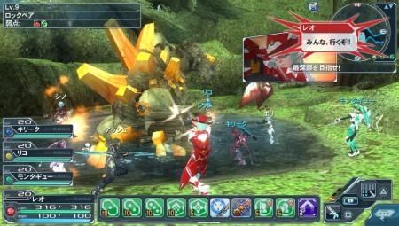 PSO2 Vita Screenshot 450x255