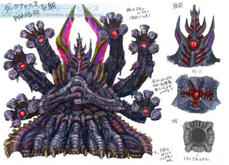 Dark Falz Elder Concept