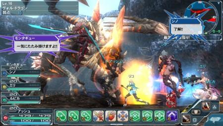 PSO2 Vita Screen 450x255