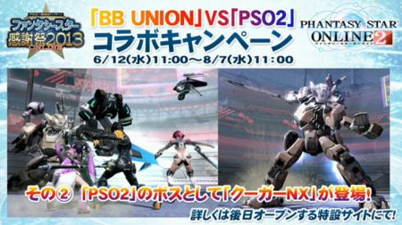 BB union