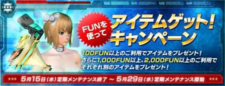 Spend FUN Campaign