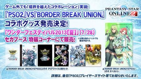 PSO2 Vs Border Break Goodies
