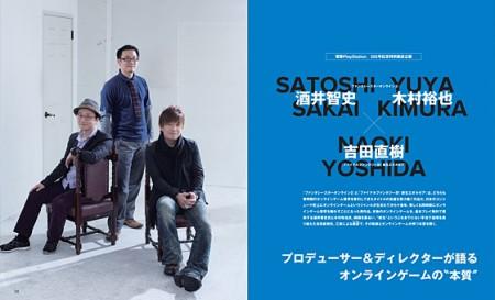 Sakai and Yoshida 450x273