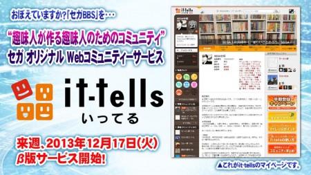 it-tells