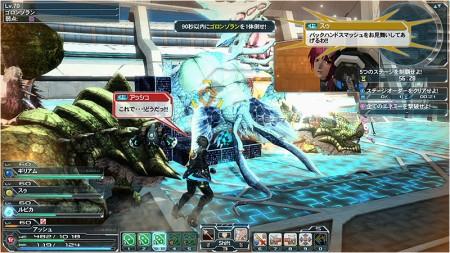 EQ Forest Dragons