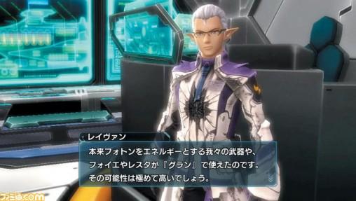 Raven VA: Daisuke Namikawa
