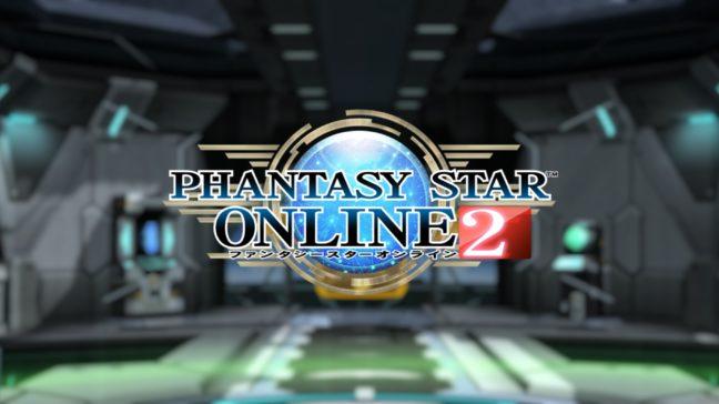 pso2-advance-quest