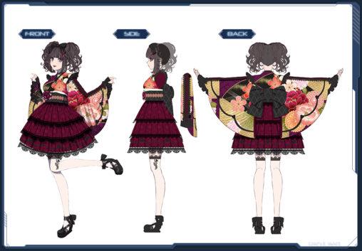 yakisaka-otome