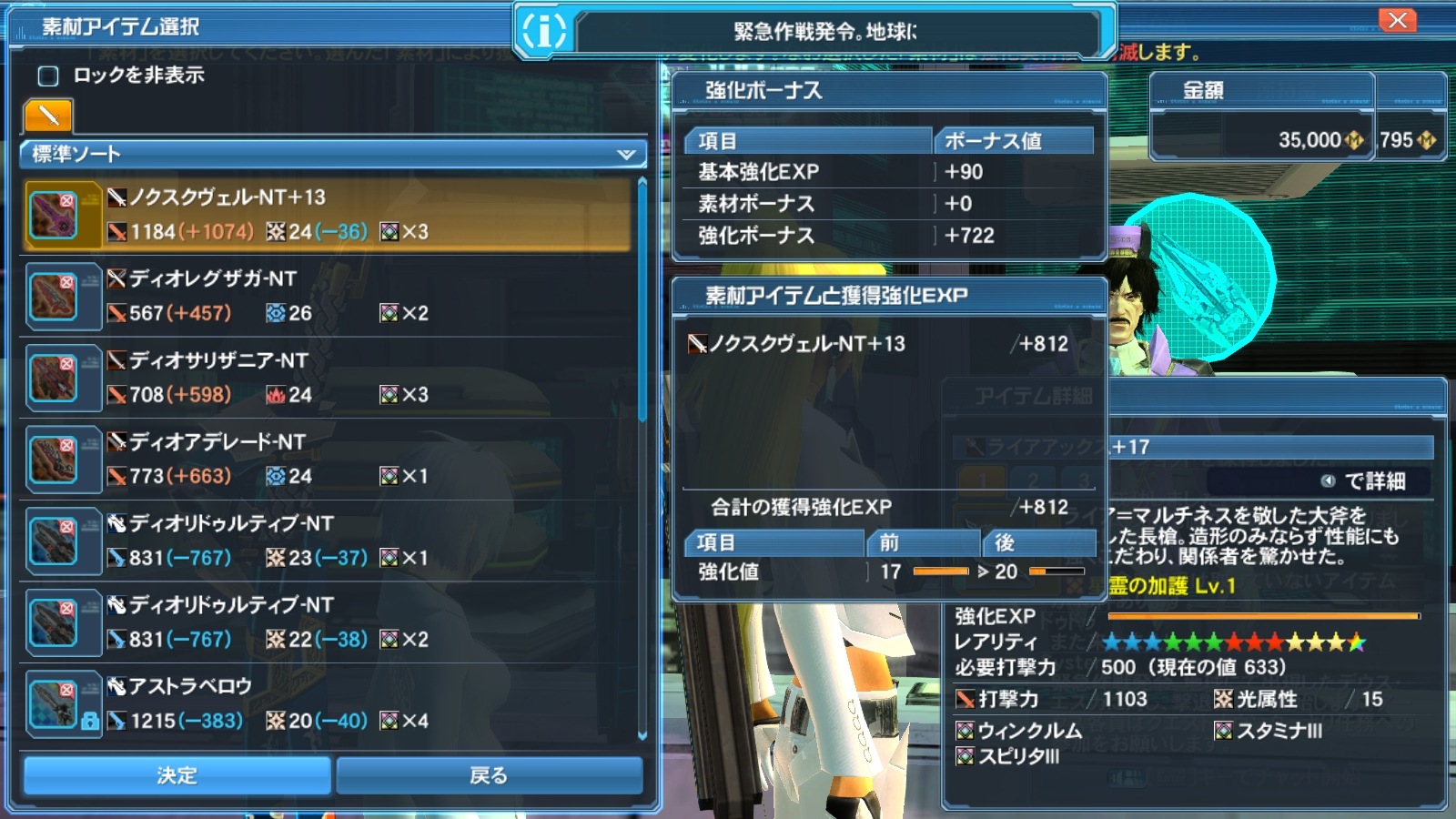 Pso2 Best Class 2019 PSO2: Grinding 13 Star Weapons | PSUBlog